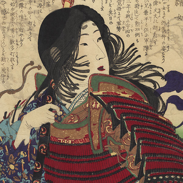 Woman samurai